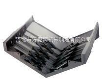 异形钢板防护罩