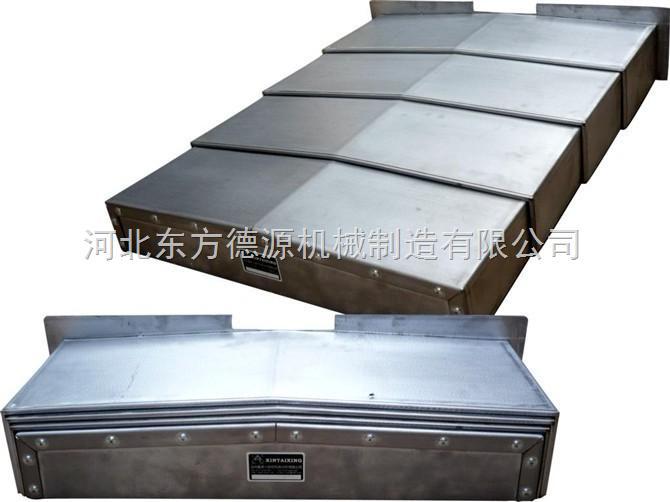 数控机床钢板护罩